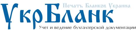 «Друк бланкiв» версия 4.70 от 01.07.2009